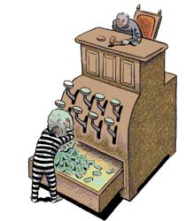 cash register court bench